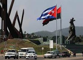 Cuba Renta de Autos Santiago De Cuba